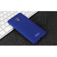 Пластиковый непрозрачный матовый чехол с повышенной шероховатостью для OnePlus 3  Синий