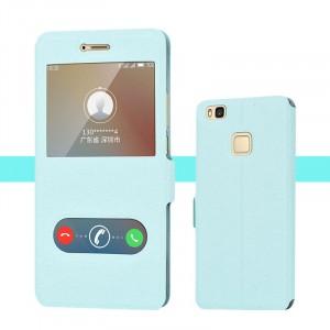 Чехол флип подставка на силиконовой основе с окном вызова и полоcой свайпа на магнитной защелке для Huawei P9 Lite  Голубой