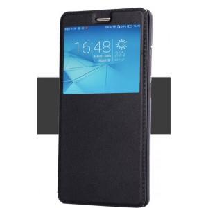 Чехол флип на пластиковой основе с окном вызова для Huawei P9 Lite  Черный