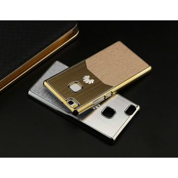 Пластиковый непрозрачный матовый чехол с металлическим напылением для Huawei P9 Lite