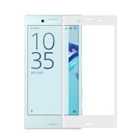 Ультратонкая износоустойчивая сколостойкая олеофобная защитная объемная стеклянная панель на плоскую и изогнутые поверхности экрана для Sony Xperia X Compact Белый