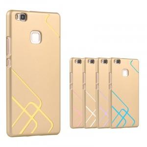 Пластиковый непрозрачный матовый чехол с текстурным покрытием Металл и сменными вкладышами для Huawei P9 Lite  Бежевый