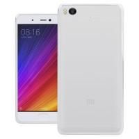Силиконовый матовый полупрозрачный чехол для Xiaomi Mi5S  Белый