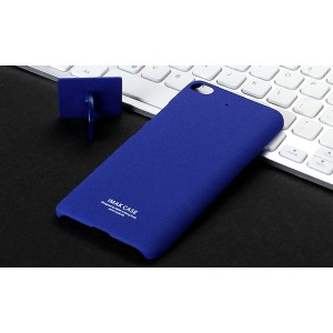 Пластиковый непрозрачный матовый чехол с повышенной шероховатостью для Xiaomi Mi5S