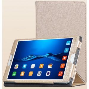 Сегментарный чехол книжка подставка текстура Золото с рамочной защитой экрана для Huawei MediaPad M3  Бежевый