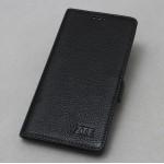 Кожаный чехол горизонтальная книжка подставка (премиум нат. кожа) с крепежной застежкой для ZTE Axon 7