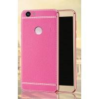 Силиконовый матовый непрозрачный чехол с текстурным покрытием Кожа для Huawei Nova  Розовый