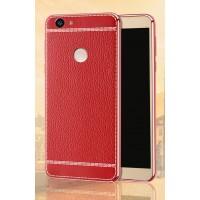 Силиконовый матовый непрозрачный чехол с текстурным покрытием Кожа для Huawei Nova  Красный