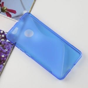 Силиконовый матовый полупрозрачный чехол с дизайнерской текстурой S для Huawei Nova  Голубой