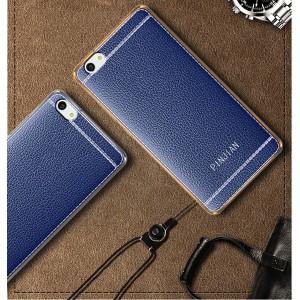 Силиконовый матовый непрозрачный чехол с текстурным покрытием Кожа для Meizu U20  Синий