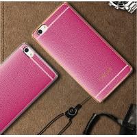 Силиконовый матовый непрозрачный чехол с текстурным покрытием Кожа для Meizu U10  Розовый