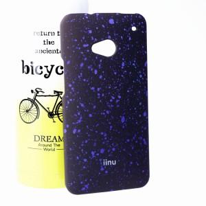 Пластиковый непрозрачный матовый чехол с голографическим принтом Звезды для HTC One (M7) Dual SIM