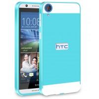 Двухкомпонентный чехол c металлическим бампером с поликарбонатной двухцветной накладкой для HTC Desire 820 Голубой