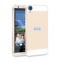 Двухкомпонентный чехол c металлическим бампером с поликарбонатной двухцветной накладкой для HTC Desire 820 Бежевый