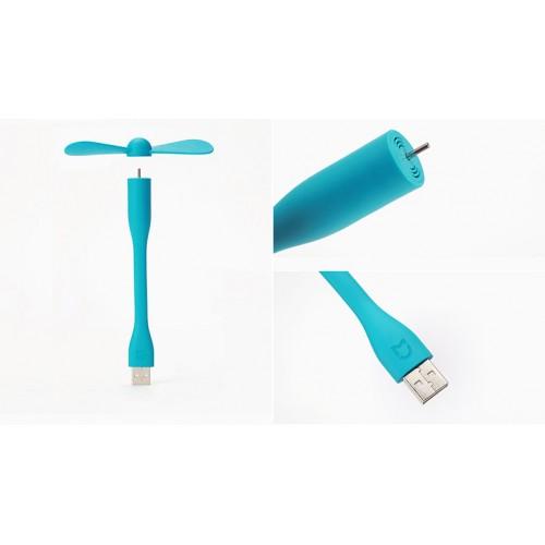 Ультрапортативный USB 2.0 вентилятор с безопасными гибкими лопастями
