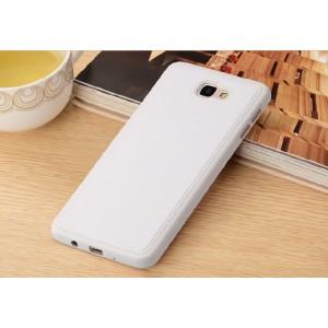Силиконовый матовый непрозрачный чехол с текстурным покрытием Кожа для Samsung Galaxy J5 Prime
