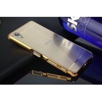 Двухкомпонентный чехол c металлическим бампером с поликарбонатной накладкой и текстурным покрытием Металл для Sony Xperia X Performance  Бежевый