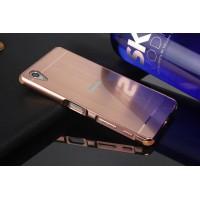 Двухкомпонентный чехол c металлическим бампером с поликарбонатной накладкой и текстурным покрытием Металл для Sony Xperia X Performance  Розовый