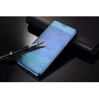 Пластиковый непрозрачный матовый металлик чехол с полупрозрачной крышкой с зеркальным покрытием для Samsung Galaxy Note 5  Синий