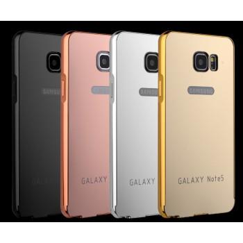 Двухкомпонентный чехол c металлическим бампером с поликарбонатной накладкой и зеркальным покрытием для Samsung Galaxy Note 5