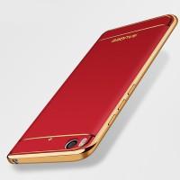 Силиконовый матовый непрозрачный чехол с текстурным покрытием Кожа для Xiaomi Mi5S Красный