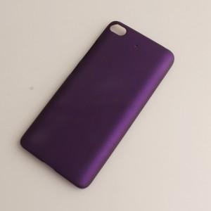 Пластиковый непрозрачный матовый чехол для Xiaomi Mi5S Фиолетовый