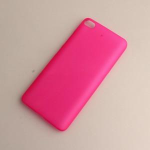 Пластиковый непрозрачный матовый чехол для Xiaomi Mi5S Пурпурный