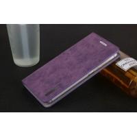 Винтажный чехол горизонтальная книжка подставка на пластиковой основе с отсеком для карт на присосках для Xiaomi Mi5S Plus  Фиолетовый