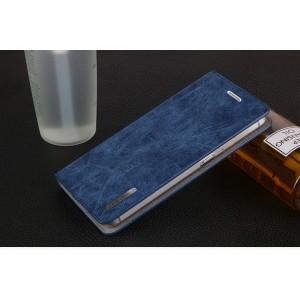 Винтажный чехол горизонтальная книжка подставка с отсеком для карт на присосках для Meizu U10 Синий