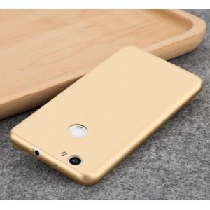 Силиконовый матовый непрозрачный чехол для Huawei Nova  Бежевый