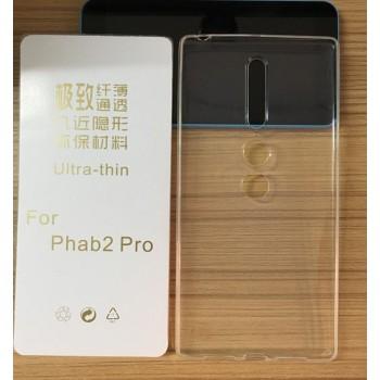 Силиконовый матовый транспарентный чехол для Lenovo Phab 2 Pro