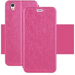 Чехол горизонтальная книжка подставка текстура Линии на силиконовой основе для ZTE Blade V7 Max  Розовый