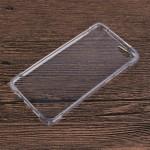 Силиконовый матовый транспарентный чехол с усиленными углами для Elephone S7