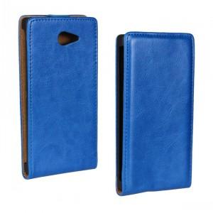 Глянцевый водоотталкивающий чехол вертикальная книжка на пластиковой основе на магнитной защелке для Sony Xperia M2 dual  Синий