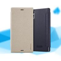 Чехол горизонтальная книжка на пластиковой нескользящей премиум основе для Sony Xperia XZ/XZs Бежевый