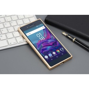 Металлический прямоугольный бампер для Sony Xperia XZ/XZs Бежевый