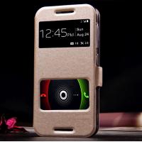 Чехол флип подставка на силиконовой основе с окном вызова и полоcой свайпа на магнитной защелке для HTC Desire 620  Бежевый