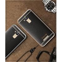Силиконовый матовый непрозрачный чехол с текстурным покрытием Кожа для Asus ZenFone 3 Max Черный