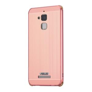 Двухкомпонентный чехол c металлическим бампером с поликарбонатной накладкой и отверстием для логотипа для Asus ZenFone 3 Max Розовый