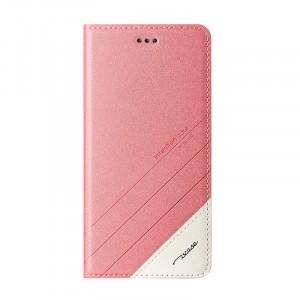 Чехол горизонтальная книжка подставка текстура Линии на силиконовой основе для Xiaomi RedMi 4  Розовый