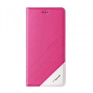 Чехол горизонтальная книжка подставка текстура Линии на силиконовой основе для Xiaomi RedMi 4  Пурпурный