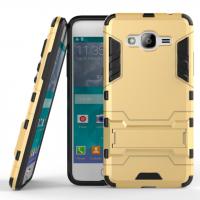 Двухкомпонентный силиконовый матовый непрозрачный чехол с поликарбонатными вставками с встроенной ножкой-подставкой для Samsung Galaxy J2 Prime  Бежевый