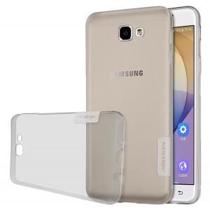 Силиконовый глянцевый полупрозрачный чехол с нескользящими гранями и допзащитой (заглушки) для Samsung Galaxy J5 Prime