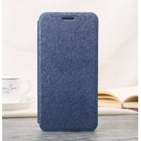 Чехол горизонтальная книжка подставка текстура Золото на силиконовой основе для Samsung Galaxy J5 Prime  Синий