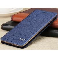 Чехол горизонтальная книжка подставка текстура Соты на силиконовой основе для Huawei Honor 6X Синий