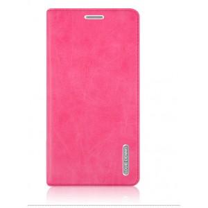 Винтажный чехол горизонтальная книжка подставка с отсеком для карт на присосках для Huawei Honor 6X Розовый