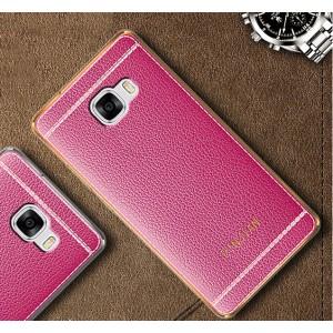 Силиконовый матовый полупрозрачный чехол с текстурным покрытием Кожа для Samsung Galaxy A5 (2017) Пурпурный