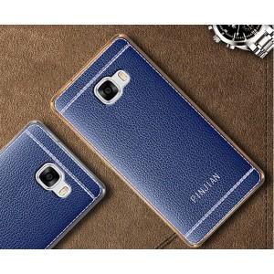 Силиконовый матовый полупрозрачный чехол с текстурным покрытием Кожа для Samsung Galaxy A5 (2017)  Синий