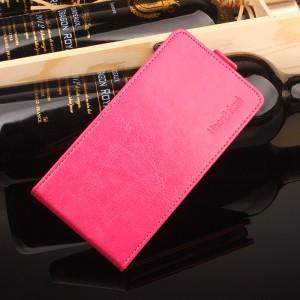 Глянцевый водоотталкивающий чехол вертикальная книжка на силиконовой основе на магнитной защелке для Meizu M5 Пурпурный