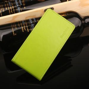 Глянцевый водоотталкивающий чехол вертикальная книжка на силиконовой основе на магнитной защелке для Meizu M5 Зеленый